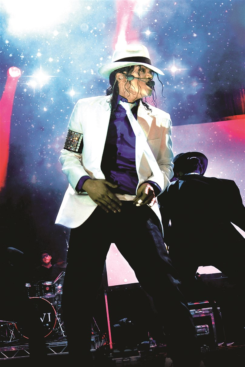 King Of Pop Slot