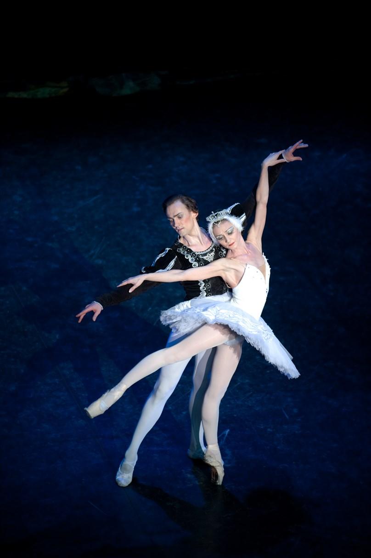 Saint Petersburg Classic Ballet present - Swan Lake