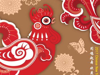 Buy Tickets For The Chinese New Year Gala